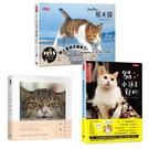 愛貓三書:黃阿瑪的後宮生活:貓永遠是對的+身為職業拍貓人+飛啊飛啊~飛天貓