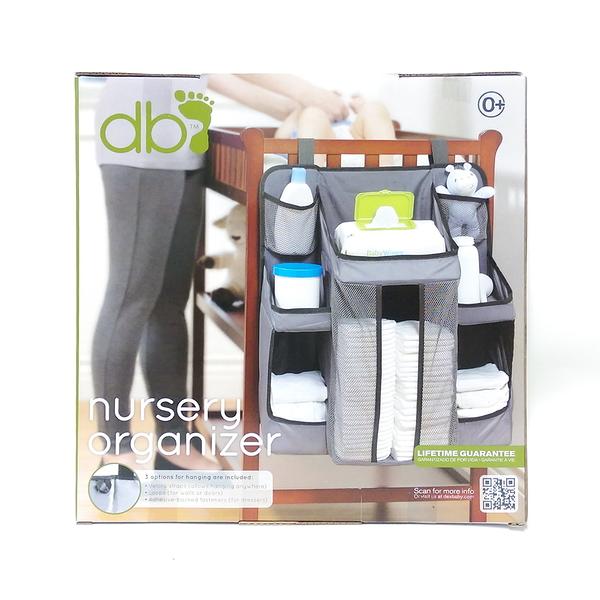 美國Dex Baby 尿布收納袋(黑灰色)Nursery Organizer  尿布置物袋-超級BABY  全新品