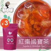 午茶夫人 紅棗國寶茶 12入/袋x3 花茶/花草茶/無咖啡因/茶包/養生茶/哺乳