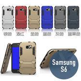 SAMSUNG 三星 S6 二合一支架 防摔 盔甲 TPU+PC材質 手機套 手機殼 保護殼 保護套