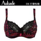 Aubade-巴黎牧歌E-F蕾絲薄襯全大...