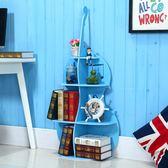 藝術書架創意置物架客廳裝飾架落地櫥窗擺件大提琴兒童幼稚園書架WD 初語生活館