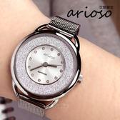 Arioso 璀璨星空時尚設計女錶 AR1701SS