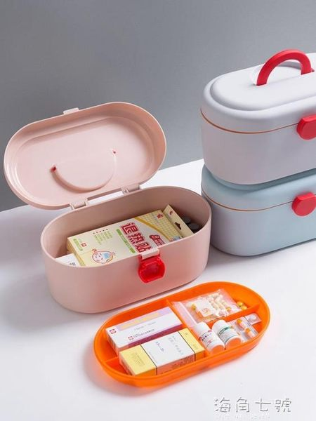 多層塑料藥箱收納箱家用急救藥品箱子家庭儲物箱盒子大號手提箱 海角七號
