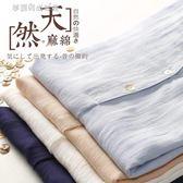 棉麻上衣 文藝范棉麻襯衫女白色v領外穿打底衫夏季寬鬆大碼百搭短袖女上衣 夢露時尚女裝