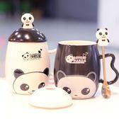 馬克杯 創意可愛熊貓陶瓷杯帶蓋帶勺情侶水杯