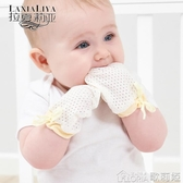 手套嬰兒手套防抓新生兒薄款透氣防抓臉寶寶腳套0-3-6-12個月夏季夏天