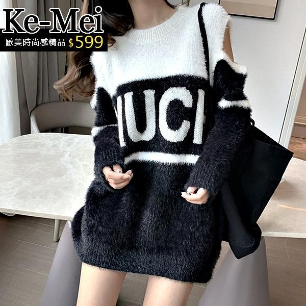 克妹Ke-Mei【ZT62512】MUCH奢華毛海撞色字母露肩寬鬆毛衣洋裝