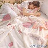 空調毯 珊瑚絨毛毯被子冬季加厚單人辦公室午睡空調毯沙發蓋毯毛巾被春秋 快速出貨
