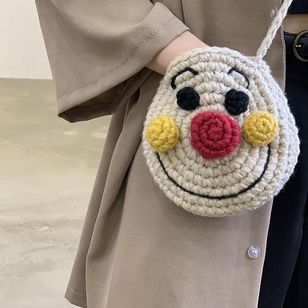 可愛針織包小巧軟萌卡通 小物收納包【聚可愛】