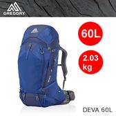 【速捷戶外】美國GREGORY  DEVA 60 女款專業登山背包(夜景藍) #91623,2019新款