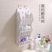 衛生間浴室置物架壁掛廁所洗手間墻面臺面轉角洗漱化妝品收納架 西城故事