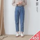 男友褲 金屬雙釦後鬆緊高腰牛仔褲M-XL...