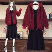 【A5273】紅羊羔絨加絨外套+背心裙 套裝 L-4XL