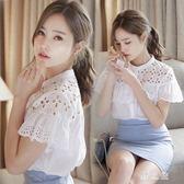 蕾絲上衣夏季新款鏤空立領白襯衫女短袖修身小清新荷葉邊 nm2354 【野之旅】