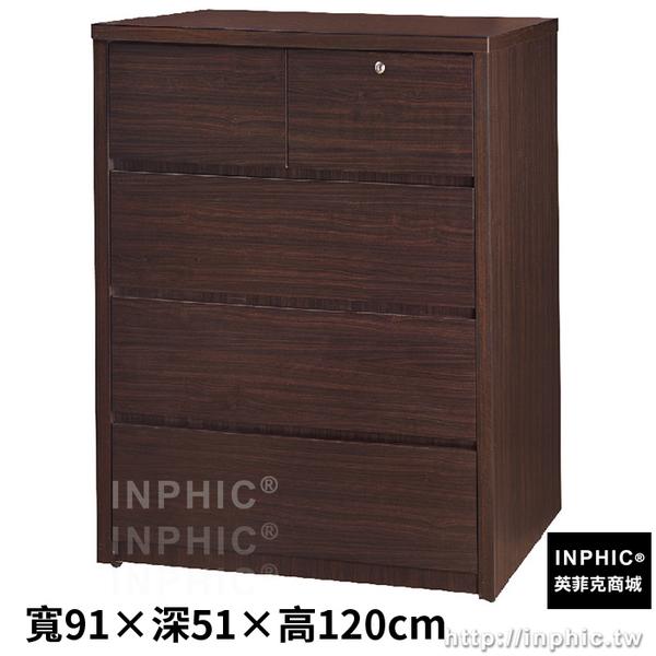 INPHIC-Uranus 佐賀胡桃大四斗櫃_E80E