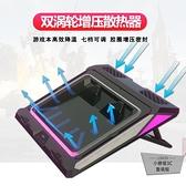 筆電散熱器底座非水冷支架板壓風式散熱器【小檸檬3C】