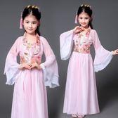 兒童古裝小七仙女公主裙古箏表演服古代唐裝漢服貴妃服小女孩古裝 三角衣櫃
