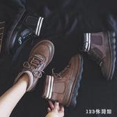中大尺碼馬丁靴 馬丁靴女2019新款冬季英倫風學生韓版百搭棉鞋加絨靴子LB10247【123休閒館】