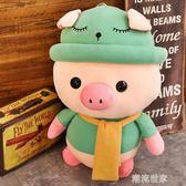 可愛豬毛絨玩具女孩布娃娃玩偶抱枕超萌懶人床上睡覺公仔生日禮物MBS『潮流世家』