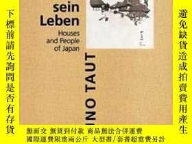 二手書博民逛書店Das罕見Japanische Haus Und Sein Leben.Y364682 Bruno Taut