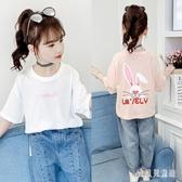 女童洋氣t恤短袖2020夏新款韓版中大童棉質卡通潮兒童體恤衫上衣 TR1433『寶貝兒童裝』