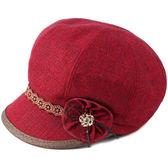 中老年人帽子女春秋短檐薄款貝雷帽老人帽子奶奶帽媽媽帽【卡米優品】