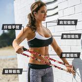拉力繩 健身開肩背拉筋神器胸肌臂男女運動8字拉力器擴胸器材彈力繩【雙12回饋慶限時八折】