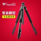 相機三腳架 支架單眼三腳架專業攝影相機頭模模特三角架便攜T 1色