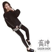 EASON SHOP(GW4001)韓版運動套裝假兩件撞色條紋側開衩拼接長袖T恤白線條鬆緊腰收腰運動褲長褲閨蜜裝