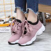 秋冬季新款韓版運動鞋ulzzang 原宿百搭女鞋子學生加絨二棉鞋 時尚芭莎
