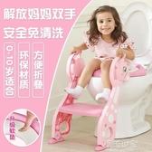 兒童坐便器1-3-6-9歲寶寶馬桶梯小孩男女馬桶圈嬰幼兒座便器加大MBS『潮流世家』
