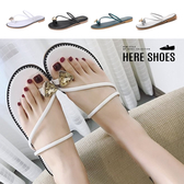 [Here Shoes]涼拖鞋-歐美春夏套趾水鑽舒適軟底平底涼拖休閒度假沙灘鞋拖鞋2色─ASDW881