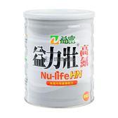 益富 益力壯高氮 強化均衡配方 800g【媽媽藥妝】