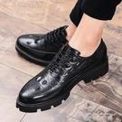 男士鬆糕鞋鱷魚紋休閒鞋增高10CM皮鞋隱形內增高8CM厚底高跟男鞋 依凡卡時尚