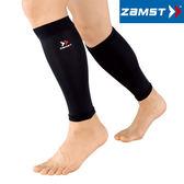 ZAMST西克鎷LC-1小腿壓力襪(一雙)(原廠公司貨)