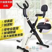【免運快出】室內腳踏車迷你健身車老人室內便攜運動器材康復訓練