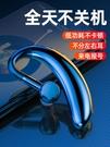 藍芽耳機 適用huawei華為骨傳導藍芽...