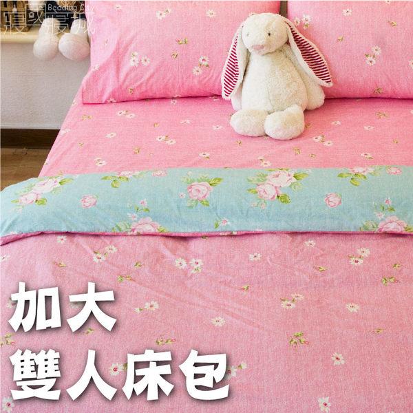 精梳棉-春天の氣息加大雙人床包組#粉色小花【大鐘印染、台灣製造】#精梳純綿