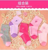 兒童襪子春秋冬款厚棉襪3-5-7歲6非純棉寶寶襪子女童女孩短襪 亞斯藍