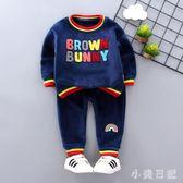 兒童套裝 金絲絨秋裝套裝新款韓版冬中小童洋氣時髦兒童兩件式潮 js14045『小美日記』