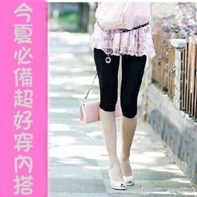 漂亮小媽咪 加大尺碼內搭褲 【L531】 超好穿5%萊卡+95%純棉七分內搭褲洋裝必搭 孕婦裝
