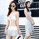 泳衣  比基尼泳衣女三件套韓國分體裙式泡保守溫泉遮肚小清新小香風泳裝 MM88 『小美日記』