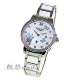 Arseprince 絢麗晶彩經典陶瓷錶-銀色