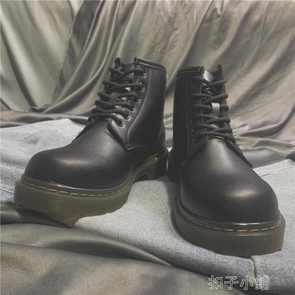 港味馬丁靴男女皮靴黑色工裝英倫軍靴ins情侶高筒靴子潮
