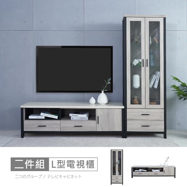 【時尚屋】[DV9]墨爾本7.5尺灰橡仿石面L型電視展示櫃DV9-309+321-免運費/免組裝/電視櫃