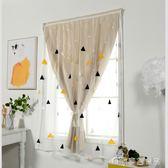 窗簾 魔術貼款窗簾免打孔安裝遮光臥室飄窗簡易粘貼式自粘遮陽紗簾 麥吉良品YYS