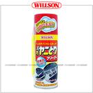【愛車族】日本 WILLSON萬能清潔劑