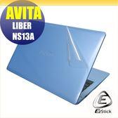 【Ezstick】AVITA LIBER NS13A 二代透氣機身保護貼(含上蓋貼、鍵盤週圍貼、底部貼) DIY 包膜