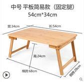 床上書桌電腦桌家用小餐桌可折疊簡約大號宿舍寫字炕桌加大小桌子